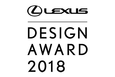 Lexus Design Award 2018 Logo