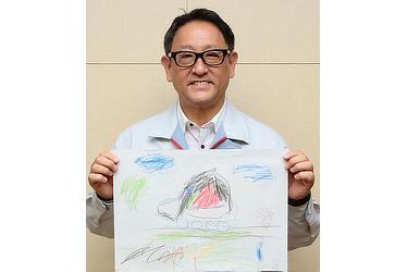 President Toyoda