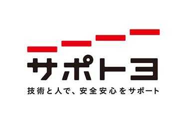 Support Toyota Logo