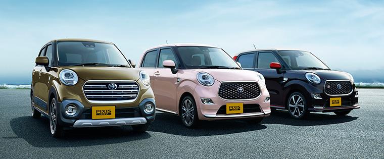 """(左から)ピクシス ジョイ C G""""SAⅢ""""、ピクシス ジョイ F G""""SAⅢ""""、ピクシス ジョイ S""""SAⅢ""""<オプション装着車>"""