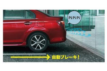 インテリジェントクリアランスソナー (パーキングサポートブレーキ) 作動イメージ (3、ブレーキ制御)
