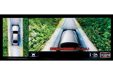 Panoramic View Monitor (side clearance view function)