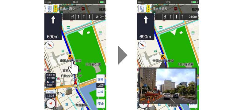 工事規制レーン情報のスマートフォン表示イメージ