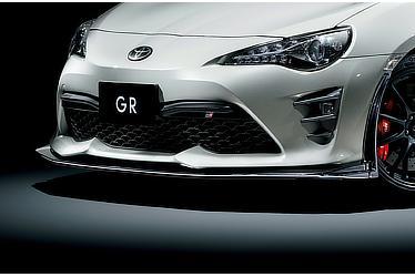 GR専用フロントスポイラー+専用フロントバンパーサイドフィン(グレーメタリック塗装)