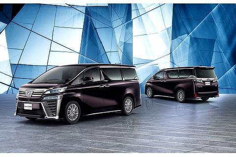 Executive Lounge Z(ハイブリッド車)(バーニングブラッククリスタルシャインガラスフレーク)<オプション装着車>
