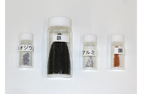Materials to be used in the magnet