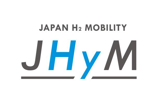 Japan H2 Mobility, LLC established by eleven companies to accelerate deployment of hydrogen stations in Japan