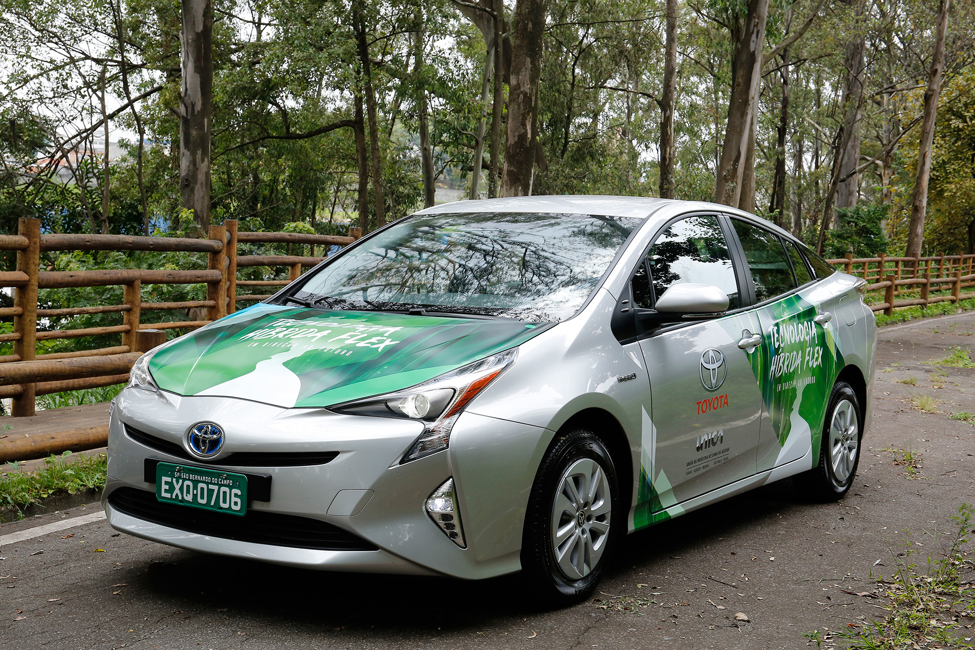 prius toyota most reality toyotas unveiled just efficient ever plug virtual the in prime