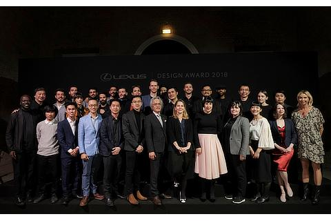 Lexus Design Award 2018 Group Shot