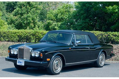 Test Ride Rolls-Royce Corniche III (1991)