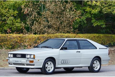 Vehicle Showcase Audi Quattro (1981)