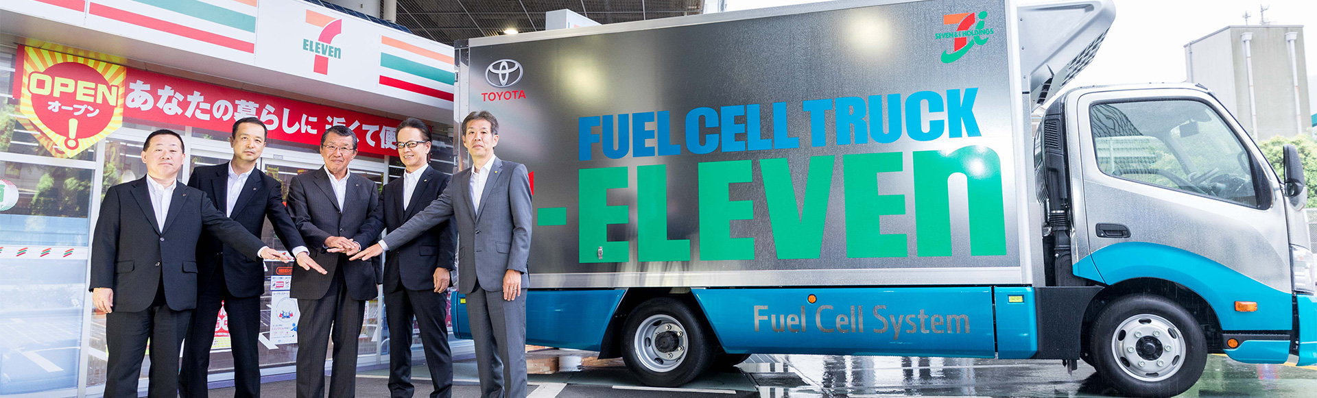 Seven-Eleven Japan and Toyota to Launch Joint Next-generation Convenience Store Project in Autumn 2019 toward Greater CO2 Emissions Reduction
