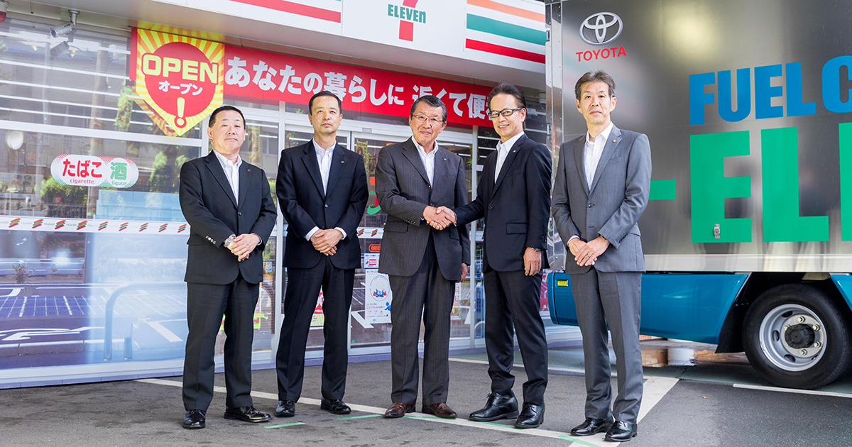 7 eleven japan a technology company with convenience store 7-eleven thinks it can go cashier-less it's wrong  this 7-eleven tale involves a convenience store chain in japan the reason behind the japan connection is less technological than.