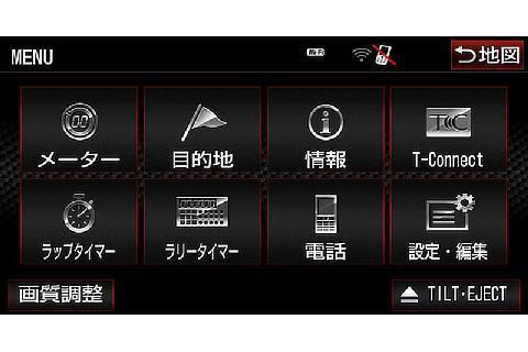 GR T-Connectナビ TOYOTA GAZOO Racing Recorder付(トップメニュー画面)<オプション>