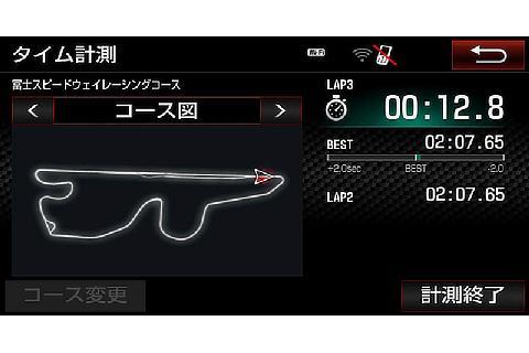 GR T-Connectナビ TOYOTA GAZOO Racing Recorder付(ラップタイムデータ画面)<オプション>