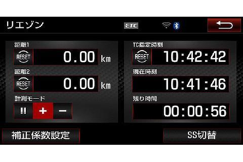 GR T-Connectナビ TOYOTA GAZOO Racing Recorder付(ラリータイマー画面)<オプション>
