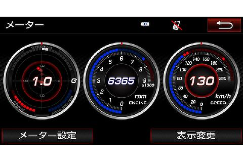 GR T-Connectナビ TOYOTA GAZOO Racing Recorder付(3連メーター画面)<オプション>