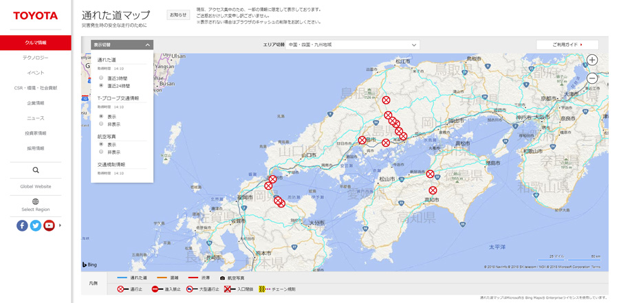 Toyota Provides Easy To Use Map Showing Real Time Traffic