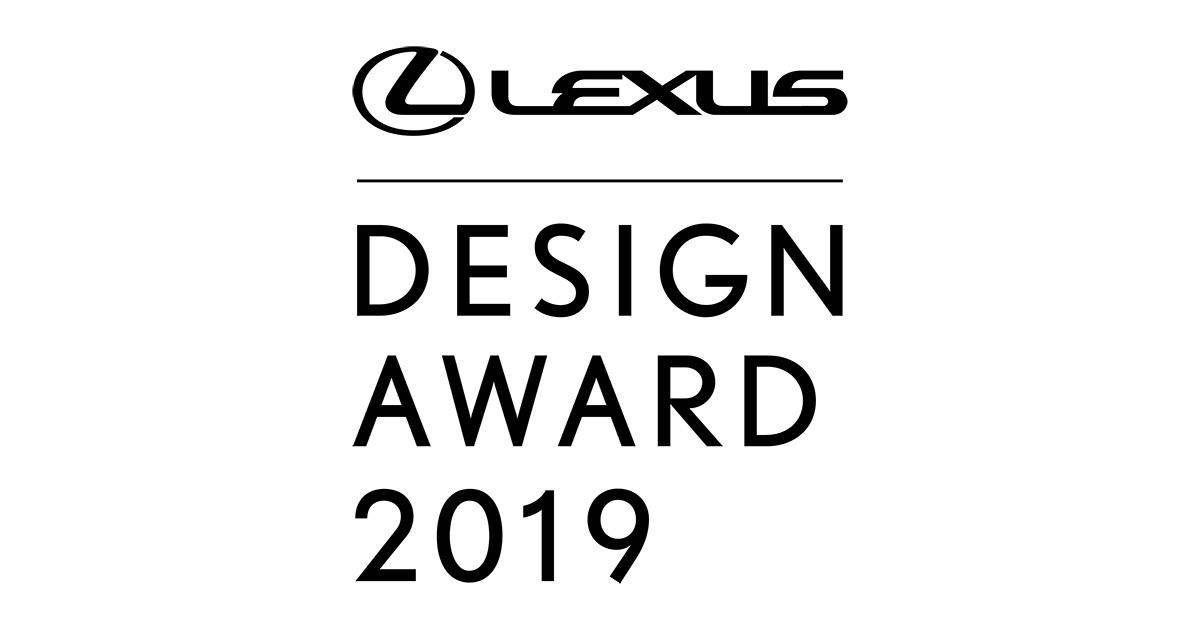 Lexus Design Award 2019 Now Open For Entries Aspiring Creators To