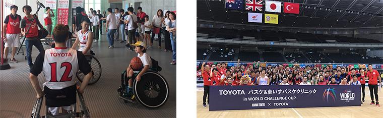 車いすバスケットボール体験/車いすバスケットボール ボランティア活動