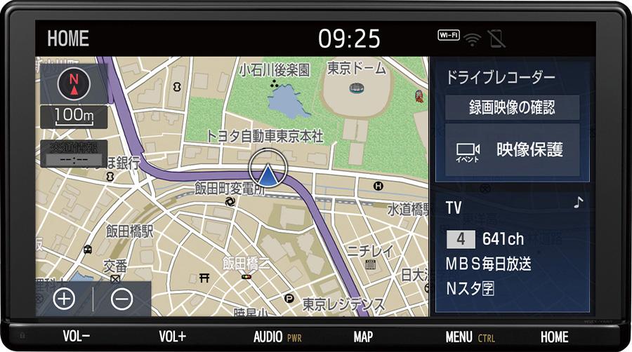 T-Connectナビ 9インチモデル[NSZT-Y68T] HOME画面