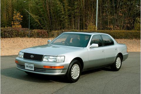 トヨタ セルシオ(1991)