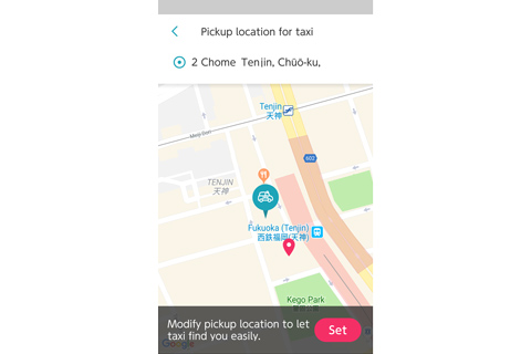 Reservation and payment (taxi)