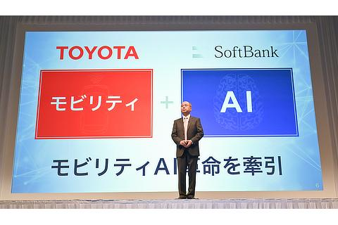 Masayoshi Son, Representative, SoftBank Group