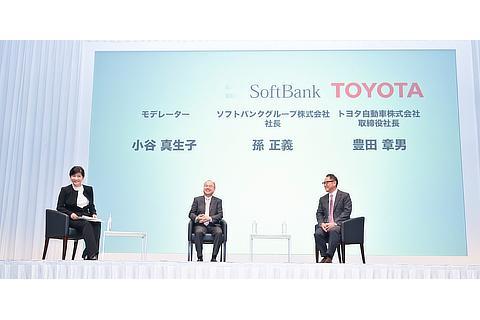 Maoko Kotani / Masayoshi Son, Representative, SoftBank Group / Akio Toyoda, President, Toyota Motor Corporation