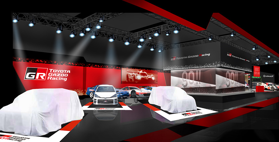 Toyota Gazoo Racing To Exhibit Gr Supra Super Gt Concept At The Tokyo Auto Salon Corporate
