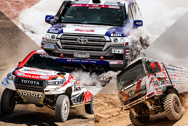 Comment from President Akio Toyoda Concerning the Outcome of the 2019 Dakar  Rally e8a298ca5f87