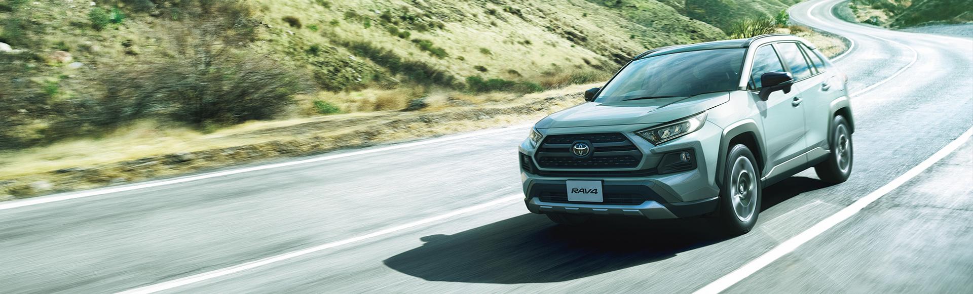 Toyota Rolls Out All-New RAV4 | Toyota | Global Newsroom | Toyota