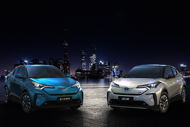 Toyota Premieres Brand Battery Electric Vehicles Ahead Of 2020 China Launch