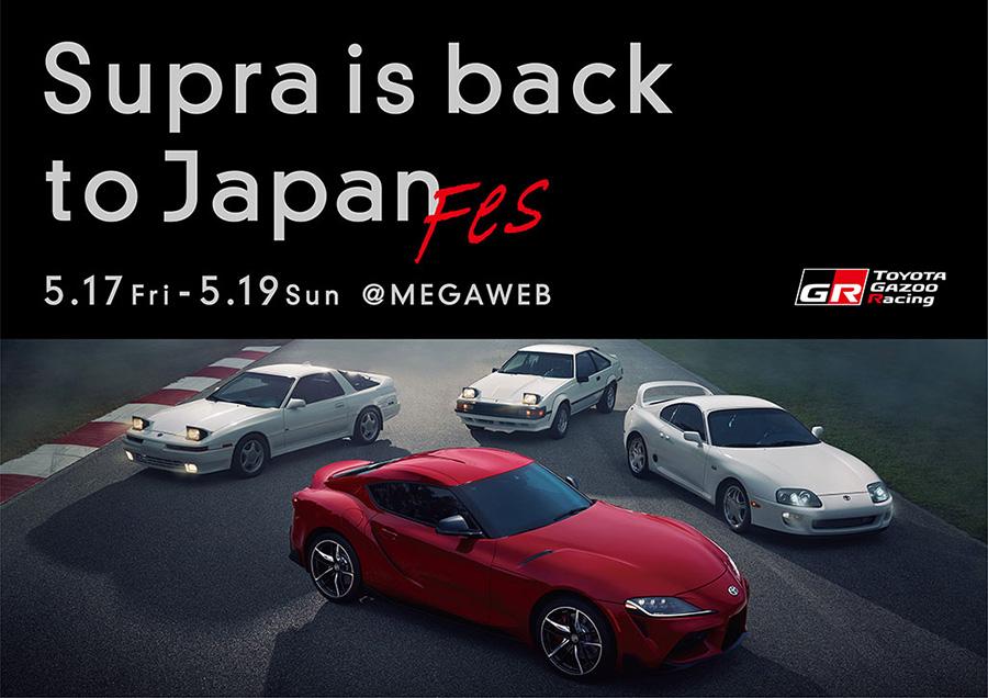 Supra is back to Japan Fes