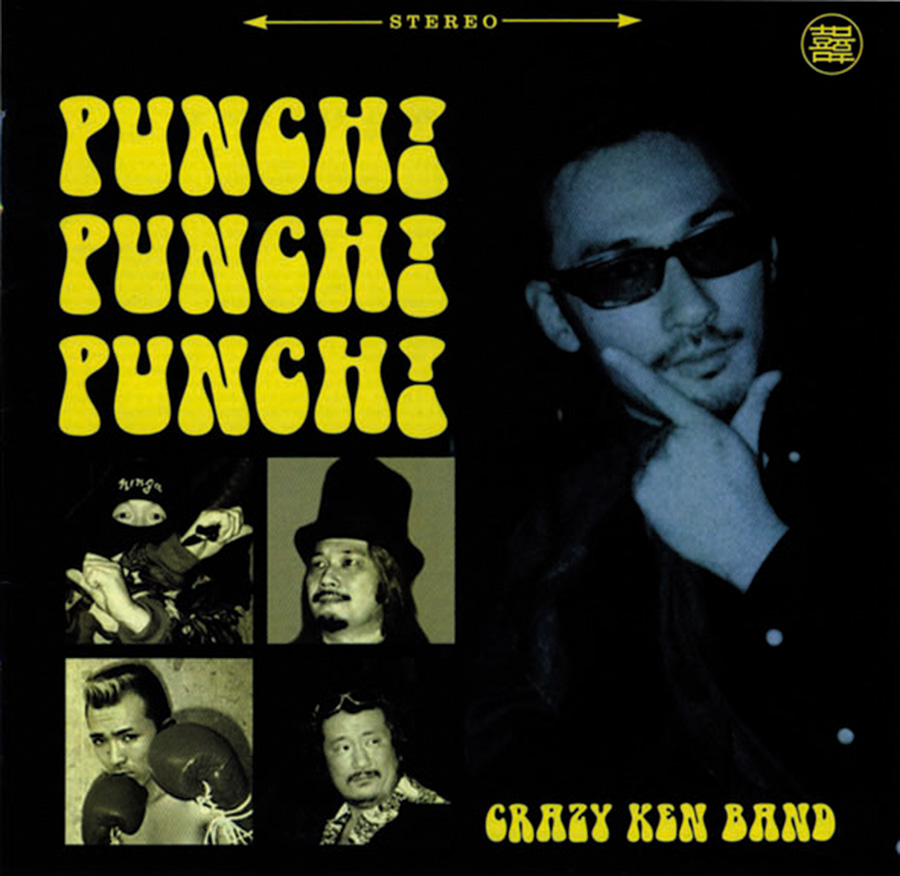 (DOUBLE JOY RECORDS提供 1997年「PUNCH! PUNCH! PUNCH!」)