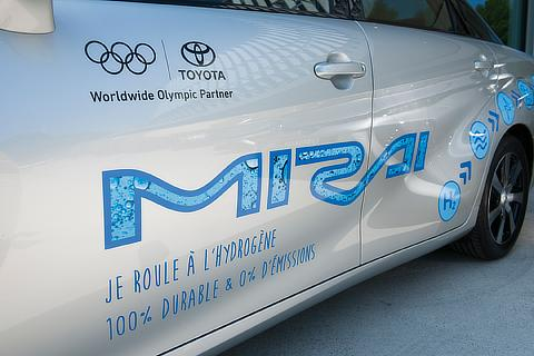 MIRAI(Copyright: IOC / Philippe Woods)
