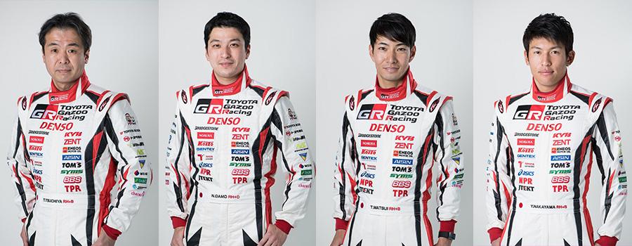 (From left) Takeshi Tsuchiya, Naoya Gamo, Takamitsu Matsui, Yuichi Nakayama