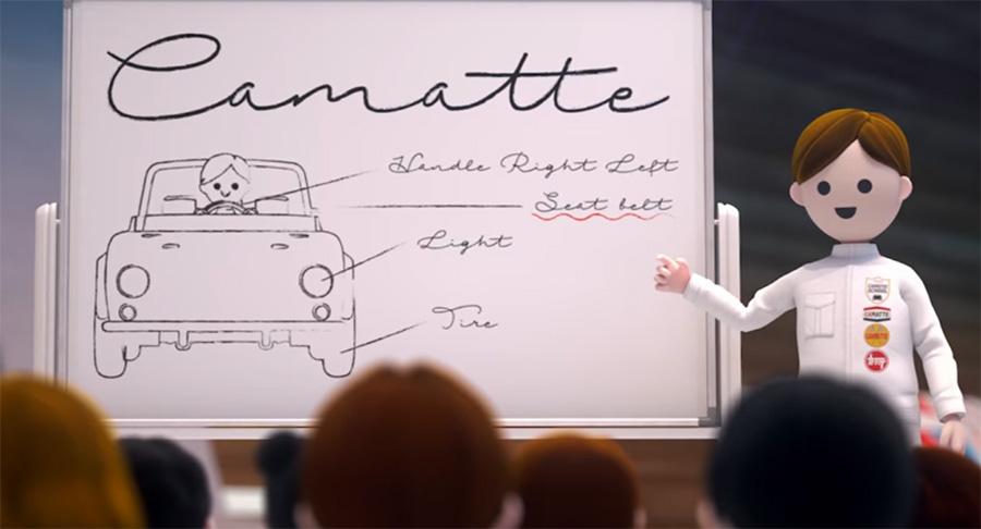 今からお兄さんがCAMATTE CONNECTIONを案内するよ!