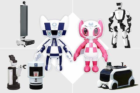 東京2020大会提供ロボット