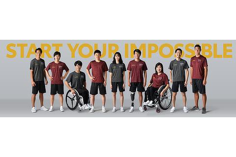 Global Team Toyota Athlete
