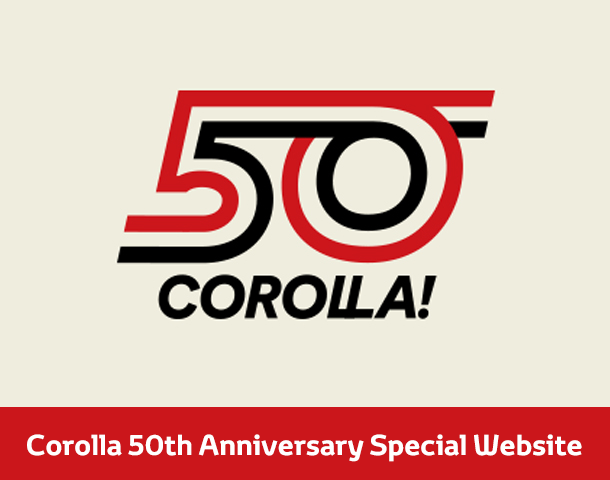 Corolla 50th Anniversary Special Website