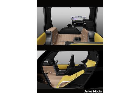Drive mode (Ultra-compact BEV Concept Model for business)