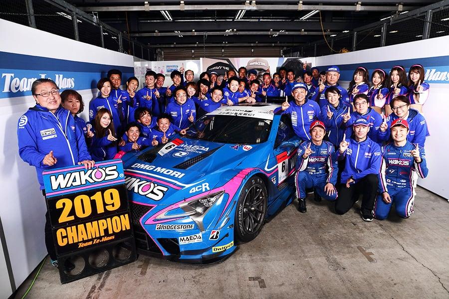ドライバーズチャンピオンを獲得した大嶋 和也/山下 健太組 WAKO'S 4CR LC500 6号車