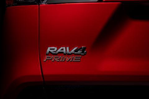 RAV4 Prime