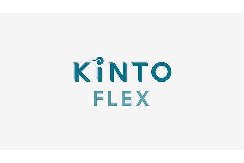 KINTO FLEX