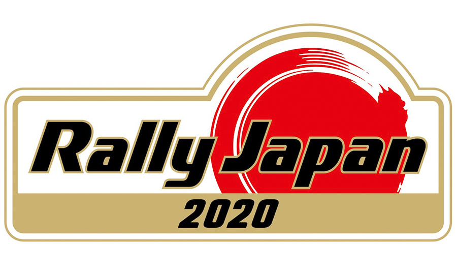 WRCジャパンのチケットや特別応援席など特別な体験(成約特典)