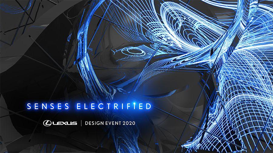 LEXUS DESIGN EVENT 2020 - Designer Announcement Video