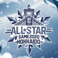 B. League All-Star Game