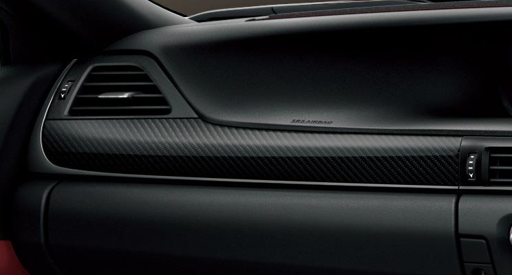 特別仕様車専用カーボンオーナメントパネル(ブラック)
