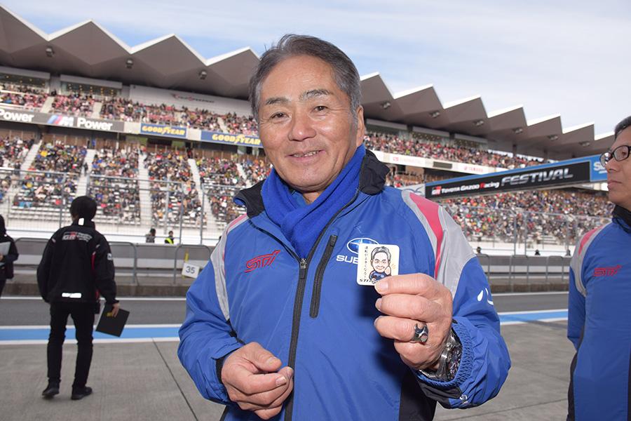 スバル辰己英治総監督 TOYOTA GAZOO Racing FESTIVALにて